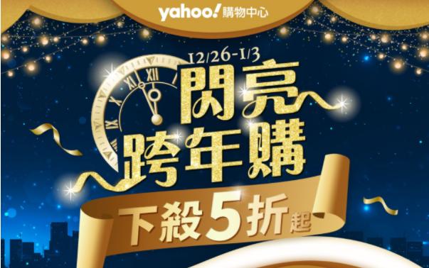 07 Yahoo