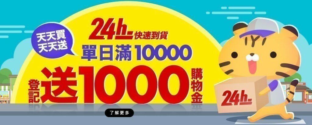 13 Yahoo